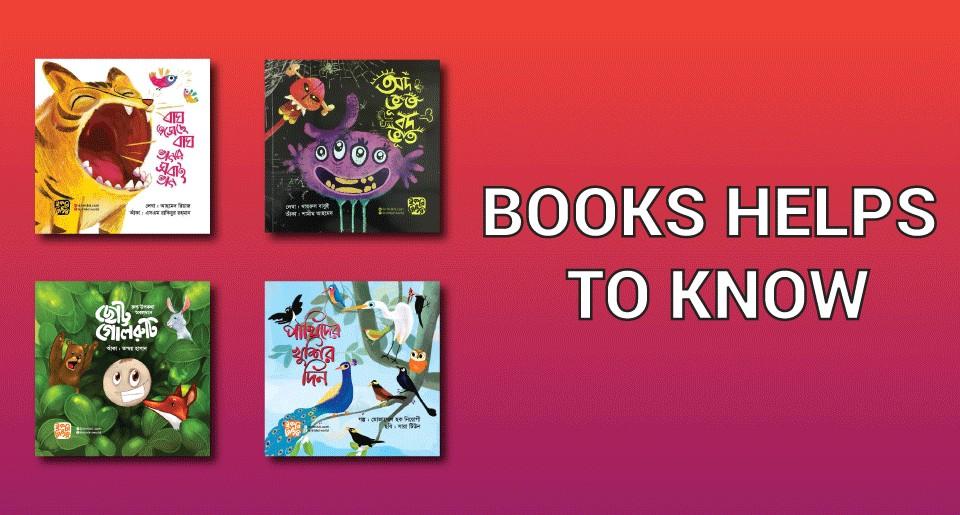 books_00045ecceb89db1a8df97e5f8c702a08.jpg
