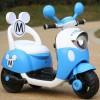 Children Motorcycle (JR-HLM6688-R)