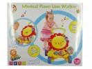 Lion Cart/Baby Walker (CYB148419)