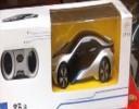 Remote Control BMW Toy Car (JRCTCD48400)