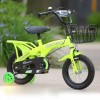 Super Sport Children's Bicycle (JR001GR16)